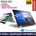 Lenovo YOGA 520 14吋FHD/i7-8550U四核/8G/256G PCIeSSD/940MX2G獨顯/WIN10/翻轉觸控筆電(81C8001NTW)