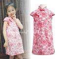 中國風女童旗袍 碎花 短袖 包領 開叉 古典 改良式旗袍 洋裝 連身裙 表演 造型服100旗袍紅花