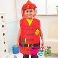 《變裝趣》兒童角色扮演造型服_消防員扮相服