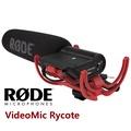 RODE VideoMic Rycote 電容指向性專業收音麥克風 設計專用於DSLR單眼相機與小型錄影機 全新避震座架安裝系統