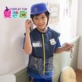 《變裝趣》兒童角色扮演造型服_警察B款