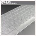 Apple Magic Keyboard【無線鍵盤專用TPU超薄鍵盤保護膜】(透明)