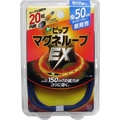 日本限定 現貨抵台 易利氣磁力項圈 EX 加強版50CM海軍藍