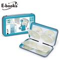 E-books 48入硬殼拉鍊CD收納包藍