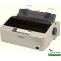 【EPSON】LQ-310點陣印表機