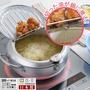 《炸物專用》濾油式鍋蓋油炸鍋(附溫度計)